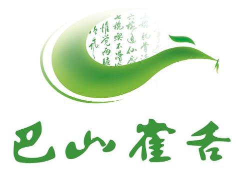 四川巴山雀舌名茶实业有限公司
